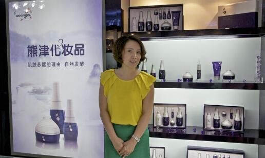 化妆品加盟店哪家好 熊津化妆品怎么加盟?