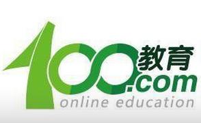 100教育