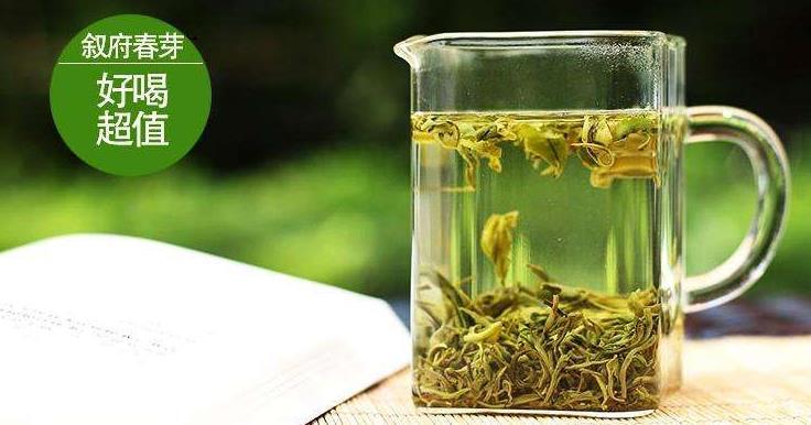 叙府茶叶加盟