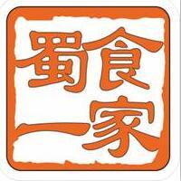 蜀食一家五餡包品牌logo
