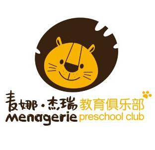 麦娜杰瑞教育俱乐部早教中心