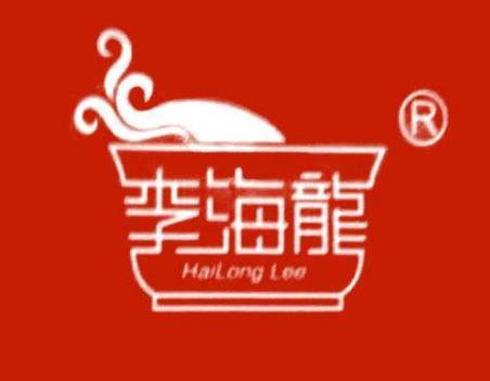 李海龙麻辣烫