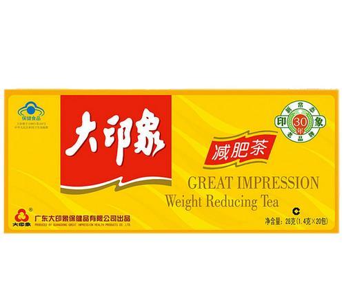 大印象减肥茶