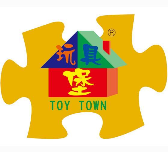 玩具堡加盟