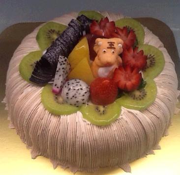 苏提漫面包蛋糕