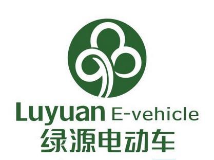 绿源电动汽车