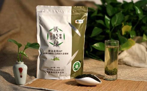 中茶·武陵绿