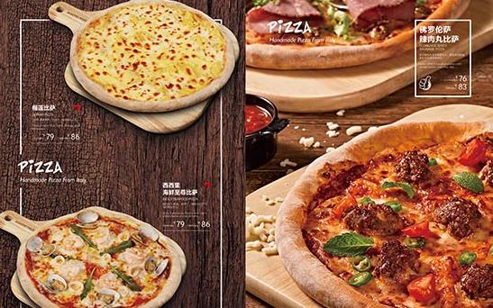 百特喜披萨