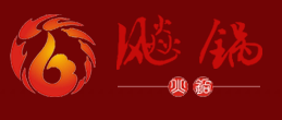 飚锅砂锅串串