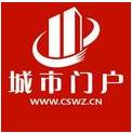 城市网站联盟加盟
