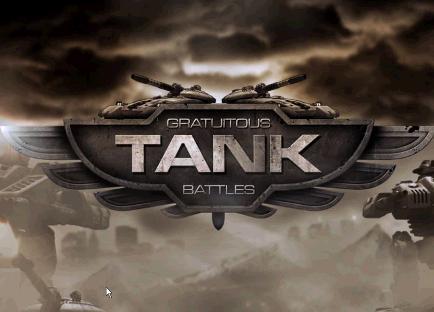 坦克大战代理