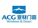 ACG亚材门窗