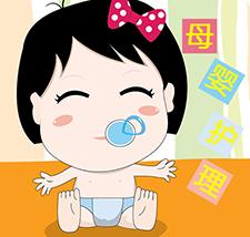 纽兰母婴护理