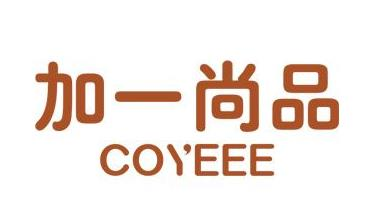 COYEEE加盟