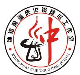 钟铭瑜火锅加盟