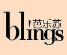 blings护肤品