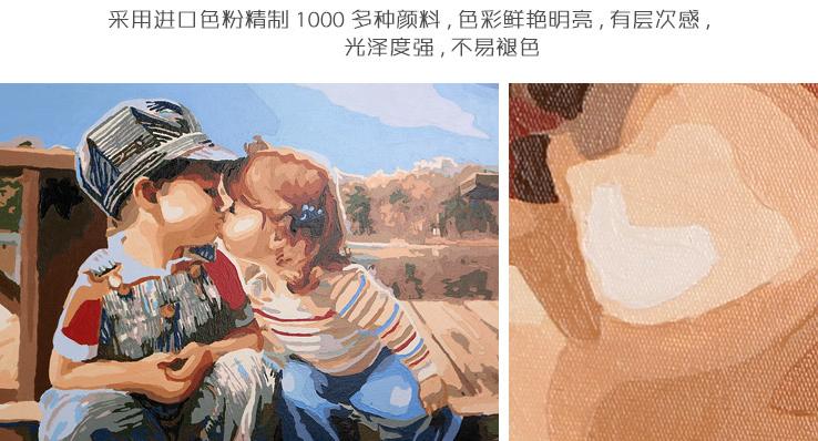 三色彩绘油画加盟