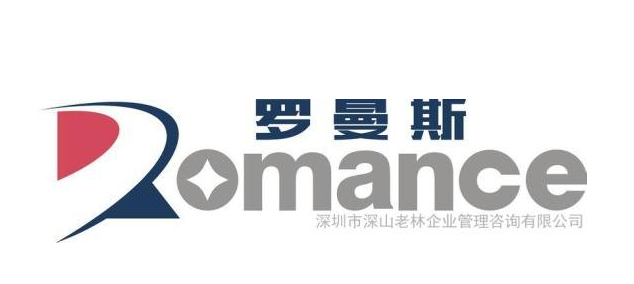 罗曼斯智能锁