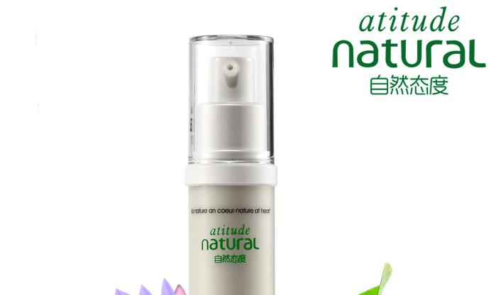 自然态度护肤品加盟