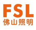 FSL佛山照明