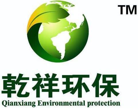 乾祥環保空氣凈化器
