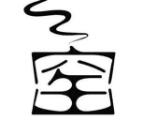 观窑串串香