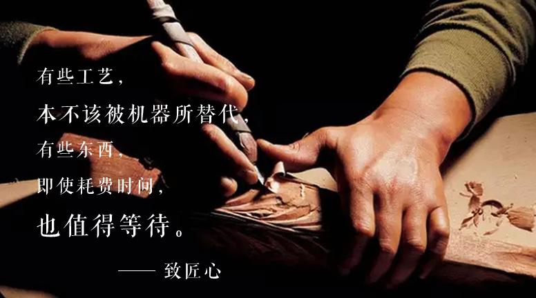 苏语掐丝工艺画加盟