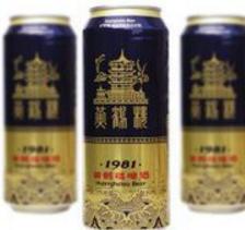 黄鹤楼啤酒