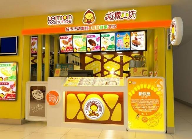 5平米大的面积可以开店吗 做奶茶饮品店可以吗?
