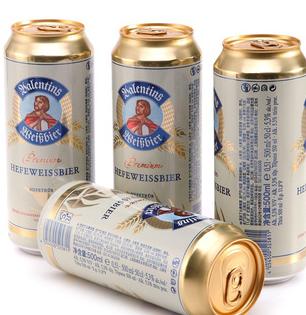 瓦伦丁啤酒