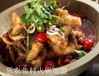 荆沙石锅鱼火锅加盟费多少钱