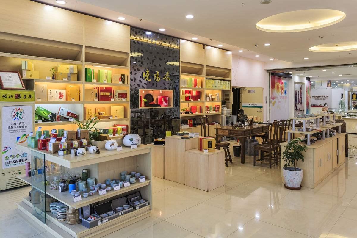开茶叶店多少钱_茶叶店的月经营成本是多少 一般开店多久才能?_全球加盟网