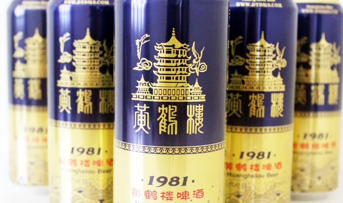 黄鹤楼啤酒加盟