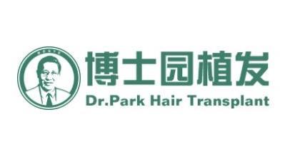 博士园养发