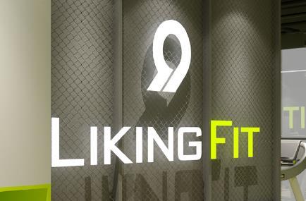 LIKINGFIT健身