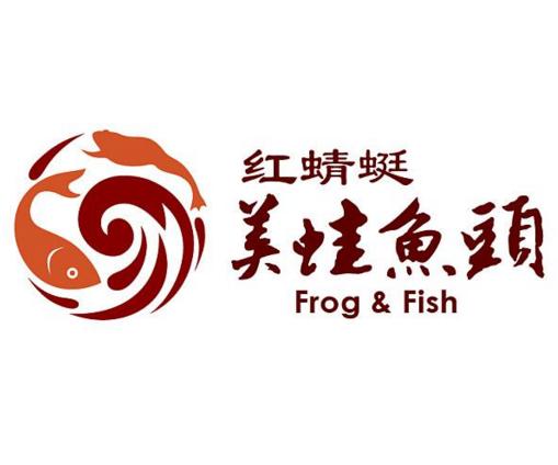 美蛙魚頭火鍋