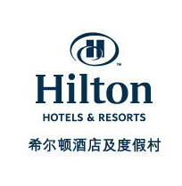 希爾頓逸林酒店