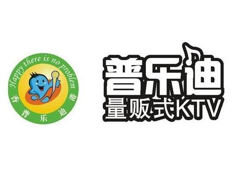 普乐迪KTV加盟