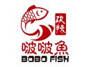 歡辣啵啵魚品牌logo