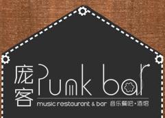 庞客音乐主题餐厅加盟