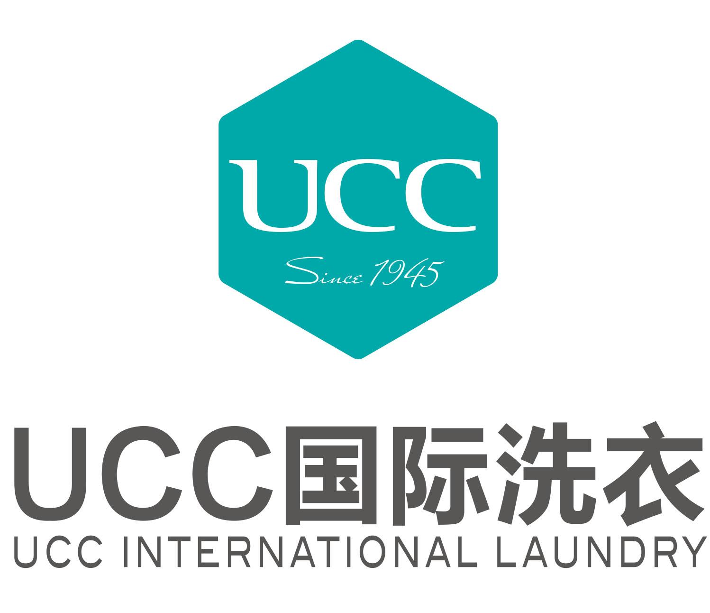 UCC国际洗衣护理