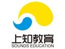 上知教育幼小銜接右腦開發品牌logo