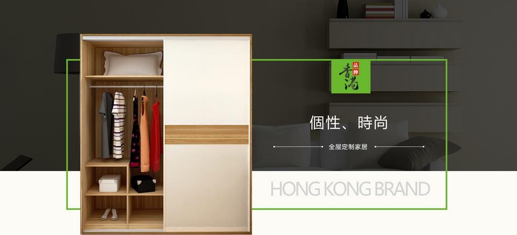 香港金班匠家居定制加盟