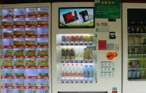 板凳社区无人自动售货机