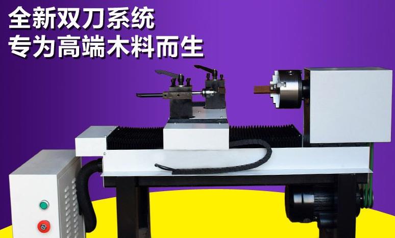 佛珠加工机械设备价格