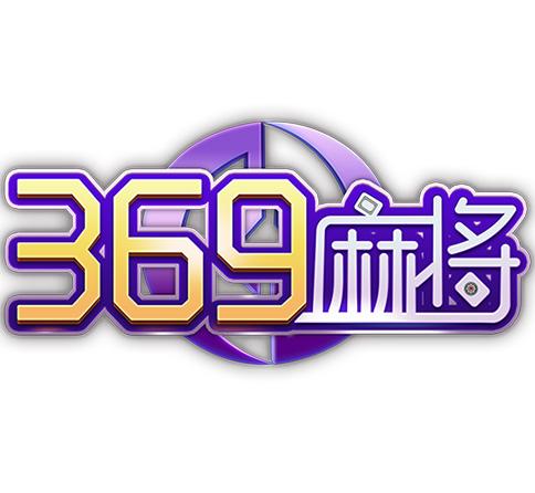 369互娱加盟