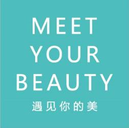 遇见你的美