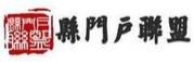 县门户联盟加盟