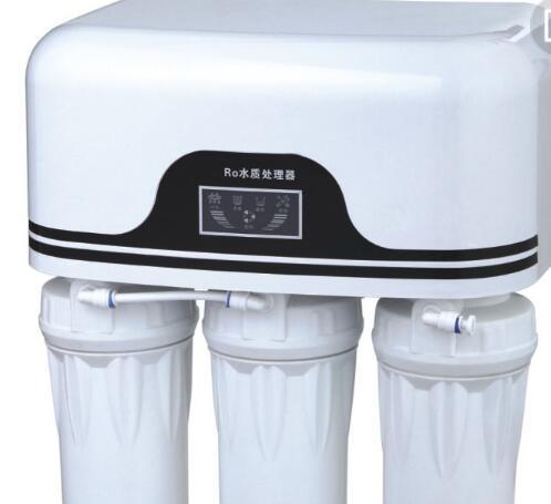 未来资产净水器