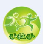 杭州手拉手电子商务有限公司